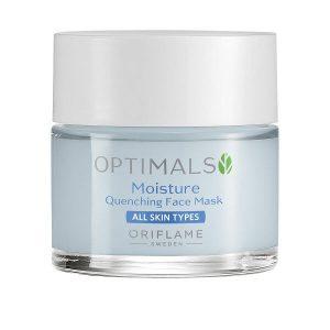 ماسک مرطوب کننده اوریفلیم صورت اپتیمالز Optimals حجم 50 میلی لیتر