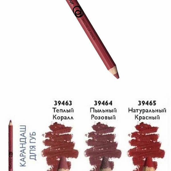 مداد لب OnColour اوریفلیم