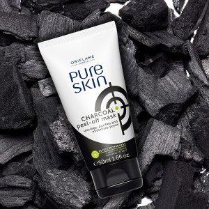 ماسک زغال Pure Skin اوریفلیم